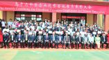 30 Excellent Ugandan employees working in Chinese enterprises have been praised for their exceptional performance