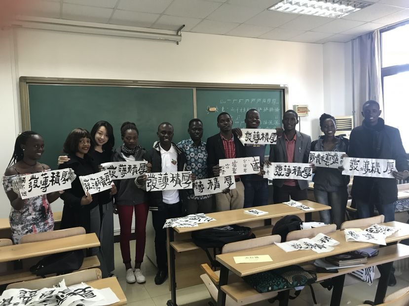 Ugandan Students under the Huawei Seeds for the Future Programme