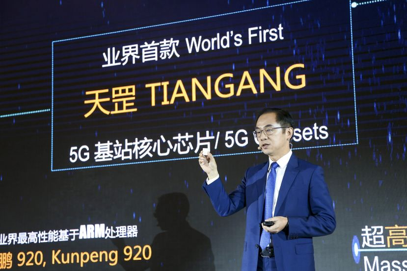 Huawei Launches World's First 5G Base Station Core Chip For Simplified 5G