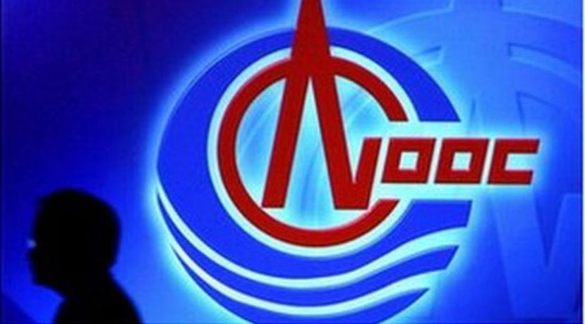 CNOOC Trims Global Production Target