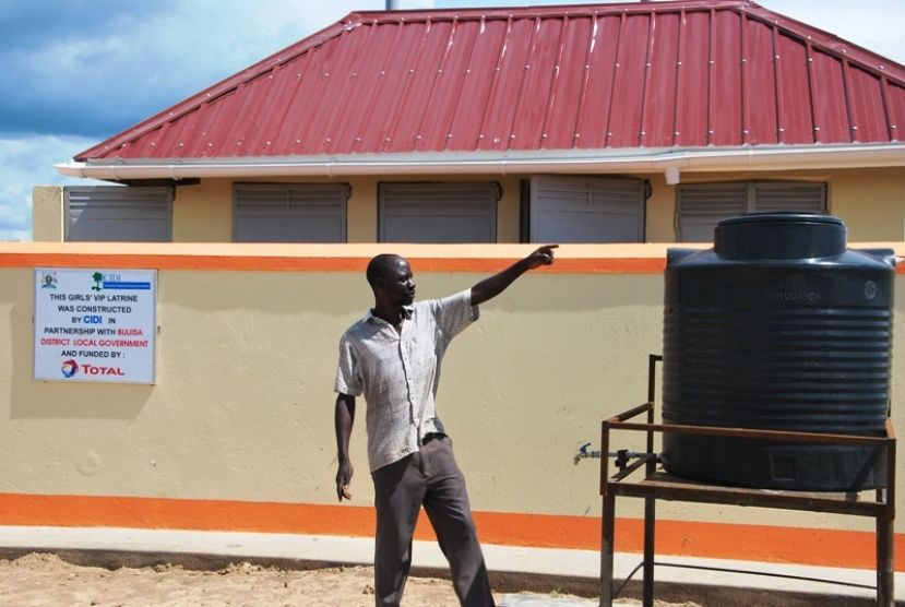 A girls' VIP latrine at Ngwedo SS built with funding from Total E&P Uganda