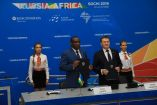 Russia and Rwanda signed an agreement to construct the first Centre of Nuclear Science and Technologies in Rwanda with participation of ROSATOM.