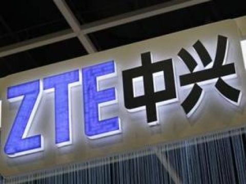 China's ZTE Indicated In NITA-U Contract Blackmail
