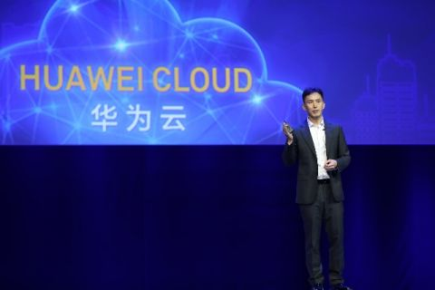 Joy Huang, Vice President, IT Product Line, Huawei, gave a keynote speech.