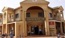 BoU Made No Effort TO Rescue Crane Bank Despite Shs478bn Spend