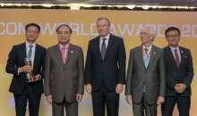 Huawei WTTx Wins 2018 ITU Global Corporate Award